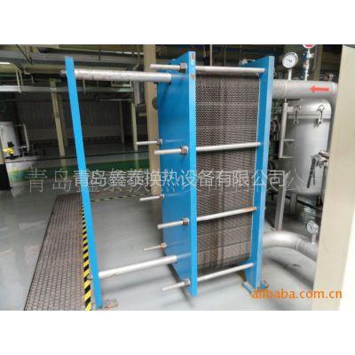 供应不锈钢br可拆卸板式换热器机组板片胶垫价格优惠山东甘肃山西河南