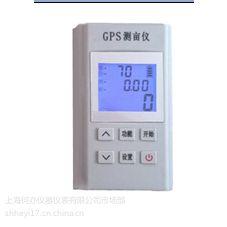 供应OK-MJ2型GPS面积测量仪