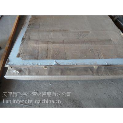 供应304不锈钢板价格 不锈钢板规格详情 库房现货不锈钢板 热轧板 冷轧板
