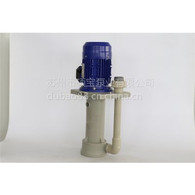供应厂家直销:液下泵工程塑料 化工离心泵 手提式泵 化工泵防爆