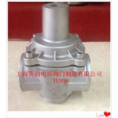英尚丝扣支管减压阀型号为YZ11X 螺纹连接
