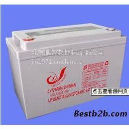 凤凰蓄电池KB1270