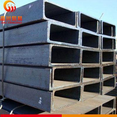 供应广西南宁20A热轧槽钢Q235材质厂家直销现货批发