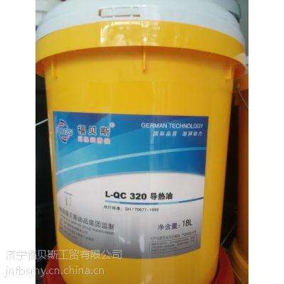大量供应福贝斯硫化切削液济宁金属加工液厂家