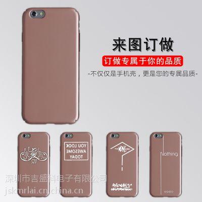 elice iPhone6手机壳磨砂苹果6新款全包边6plus 6s防摔硬壳直销