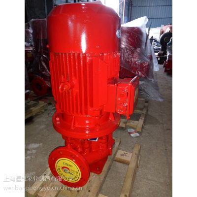 11kw消防泵报价XBD2.8/26-100L-160A温邦消防泵厂家/恒压切线泵