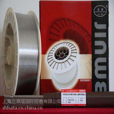 北京金威TA1是一种商用钛焊丝