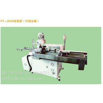 放线机生产厂,漳州放线机,厦门非亚自动化设备
