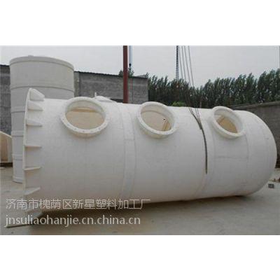 济南新星废气净化塔质高价廉_废气处理设备_废气处理 设备