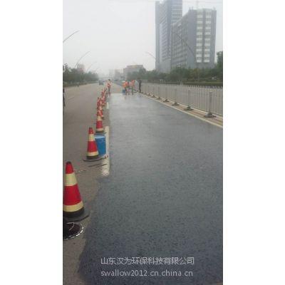 山东济宁沥青路面养护剂 油型 渗透型 浸润激活还原 防护涂料