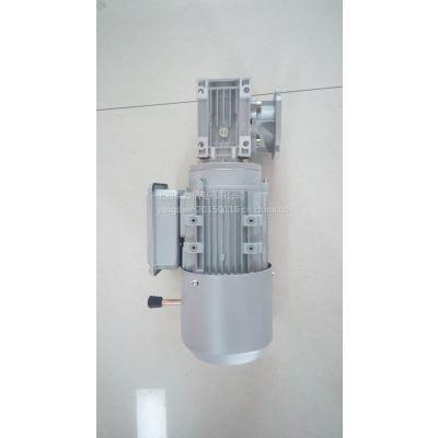 物流输送设备非标自动化设备用涡轮减速刹车电机NMRV050/15-F2+YEJ8024-0.75KW
