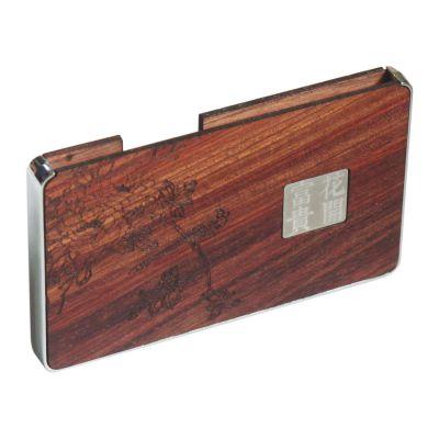 【古迹印象】商务会议礼品 花梨木名片夹 红木名片盒 实用 大气