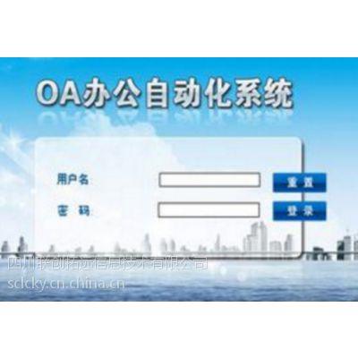 联创拓远餐饮酒店软件_saas系统管理专家