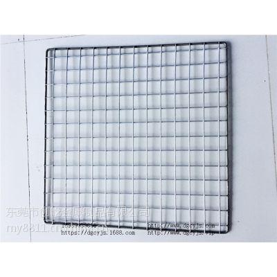 包边铁网格网 涂装设备筛网加工 五金件喷油防掉网 塑胶件喷涂
