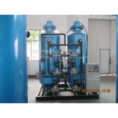 内蒙古工厂用制氧设备 变压吸附制氧系统 ZRO-100-93 厂家直供