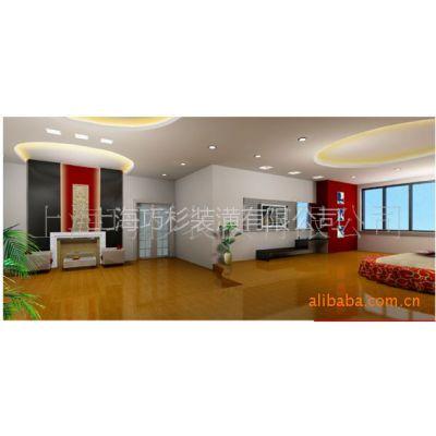 供应公寓楼装修 上海公寓装潢装修设计  上海高级公寓装潢装修