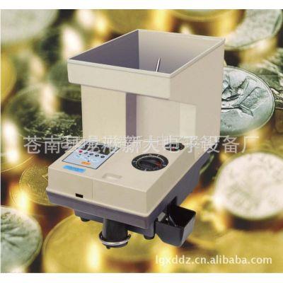 供应硬币清分机点钞机专业出口欧美品质可清点全球所有硬币YT-618