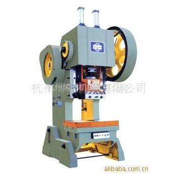 供应J23-100T开式可倾压力机。冲床.锻压设备