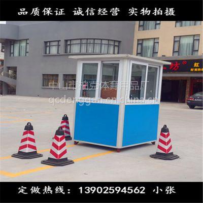 中山塑钢保安亭生产厂家 自动伸缩门厂家直销 麼警岗亭送货安装