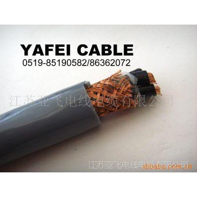 亚飞电缆   应CE认证高柔性PUR带屏蔽多芯拖链数据电缆