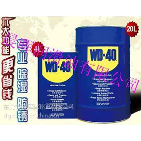 WD-40润滑防锈油(4L)广泛用于清洁各种金属器件