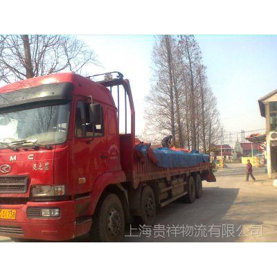 (运输专线)—上海至山东威海物流专线 零担货运 国内陆运 国内物流 红酒运输 货运