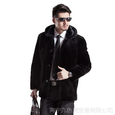 伊菲蓝 貂皮大衣男款整貂带帽特价 新款男士进口水貂整貂皮草外套