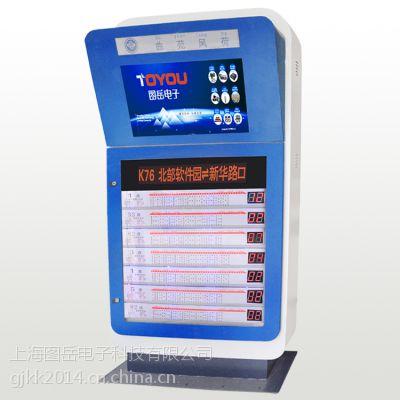 LCD电子站牌 GPS智能调度定位系统集成 LED、LCD可组合