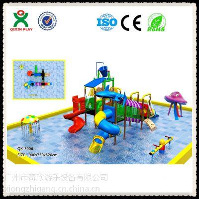 儿童水上玩具厂家 儿童水上乐园设备 儿童水上游艺设施