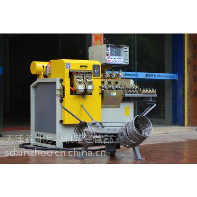 供应全自动焊接盘圈一体机 自动打圈一体机 盘圈焊接一体机