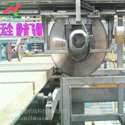 广东设备厂直供建材加工机械设备板材无尘纵切锯 飞锯 可带数显