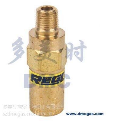 供应rego PRV9400黄铜安全阀