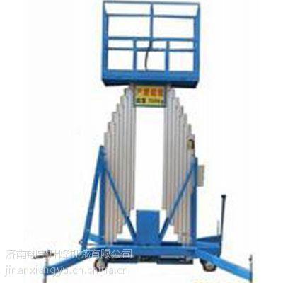 山南铝合金式升降机_翔宇机械服务周到_可放到铝合金式升降机