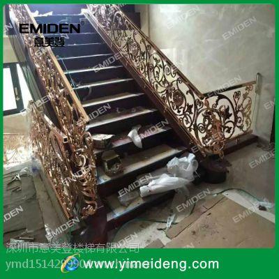 深圳市意美登楼梯供应别墅纯铜楼梯扶手YMD-1229