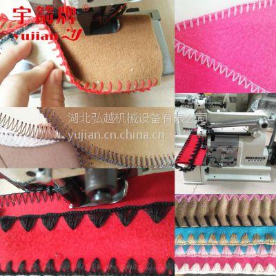 弘越多功能贝型饰边机 一字锁边缝纫机 双面羊绒大衣加工设备