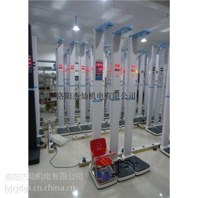 武汉湖北杰灿品牌JC-102投币型儿童超声波坐式身高体重秤优惠价格