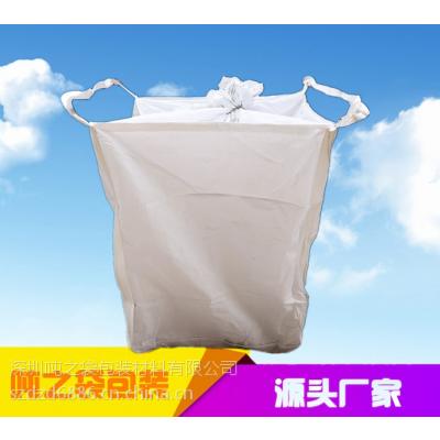 深圳吨之袋包装 厂家直销广州吨袋 塑料 方形集装袋二手吊袋 防水/集装袋/预压/PP/太空袋/聚丙烯