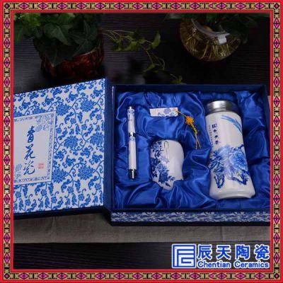 辰天陶瓷 颜色釉陶瓷保温杯 定制商务保温杯套装