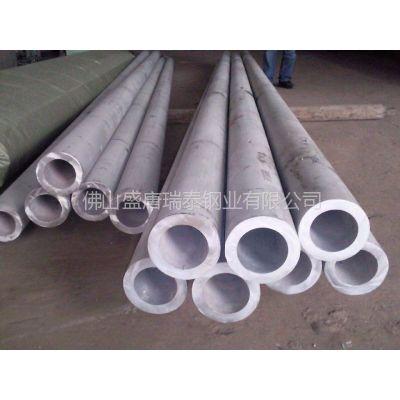 供应佛山厂家化工印染用不锈钢工业管