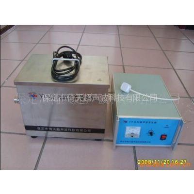 保定倚天科技-供应分体机型YTS系列超声波清洗设备