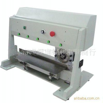 供应全自動分板机 电子元件成型机