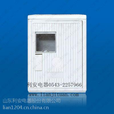 供应三相四线动力表箱,三相非金属电能表计量箱