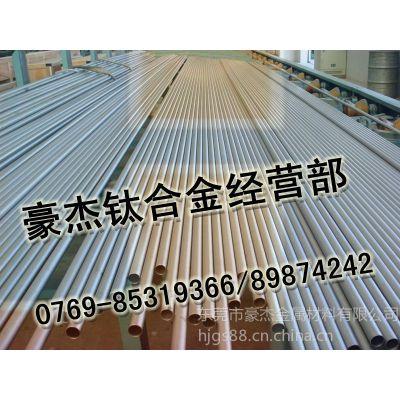 供应BT1-2钛合金 高耐磨钛合金管 钛合金棒