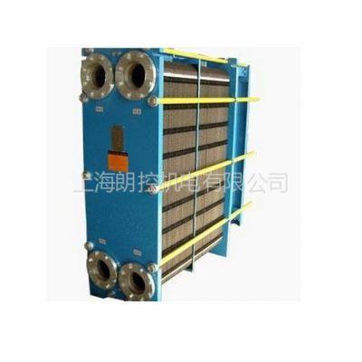 供应GEA NT150L,150T系列板式换热器