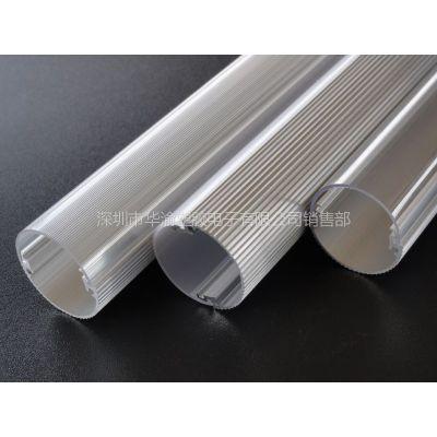 供应T8LED 日光灯管外壳套件 灯头 纯PC塑胶 防火阻燃 通用型