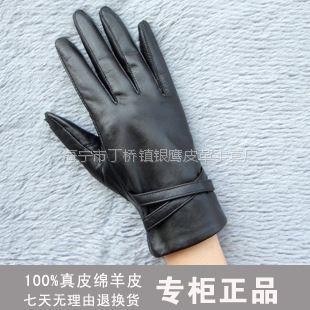 供应正品银鹰 新款韩黑色真皮手套女士冬季薄里修手绵羊皮手套特价