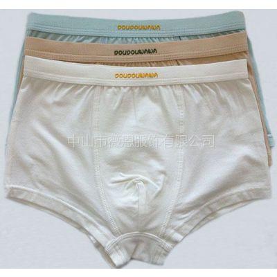 供应男童三角裤