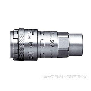 Hi Cupla 200 日东内螺纹套筒 200-40SF