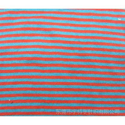 条纹毛线布料玩具针织毛线布料红白间色围巾帽子毛线布料针织面料