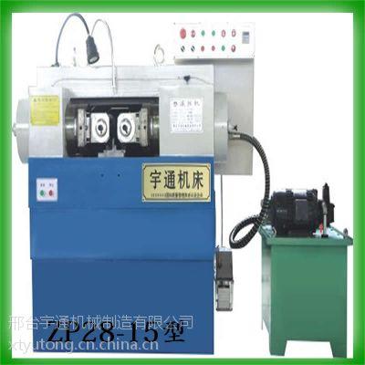 河北宇通厂家专供机床钢度高,精度稳定的ZP28-15型滚丝机